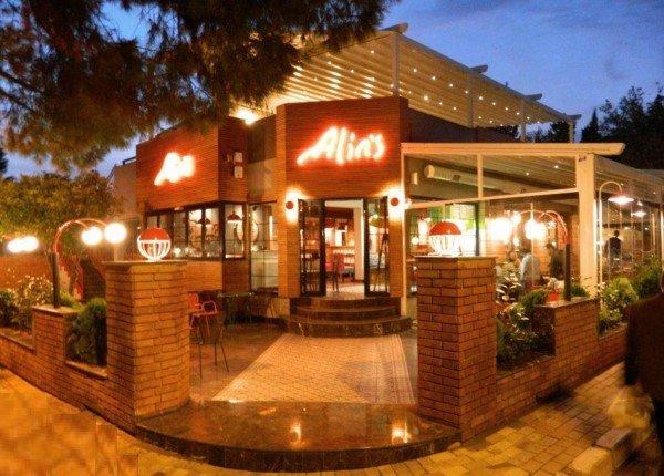 Alin's Cafe bayilik fırsatları - bayilik veren firmalar 2018