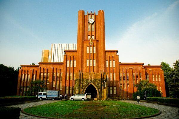 En iyi Japonya Üniversiteleri