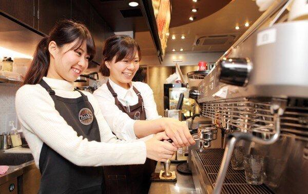 japonya'da iş imkanları
